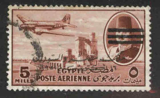 EGYPT Scott C80 Used 1953 Bar obliterated and overprinted airmail