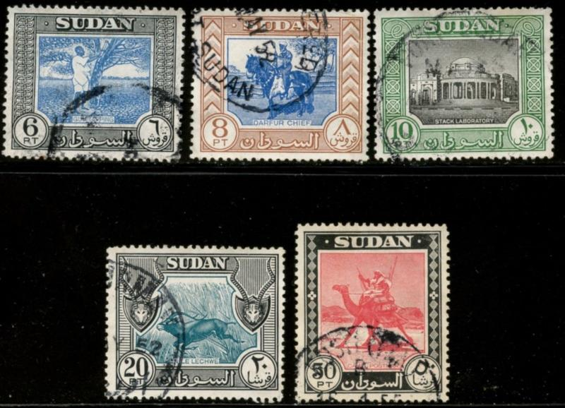SOUTH SUDAN Sc#110-114 SG#135-139 1951 Defins Top Values Used
