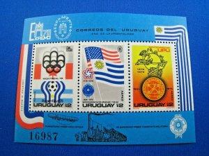 URUGUAY  1975  -  SCOTT # C418a  -   MNH   (Hu1)