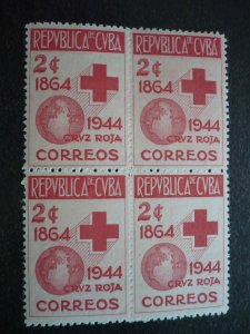 Stamps - Cuba - Scott# 404 - Mint Hinged Block of 4 Stamps