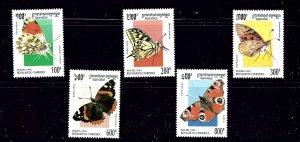 Cambodia 1415-19 MNH 1995 Butterflies