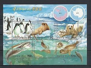 Korea 2003 M/S Arctic Antarctic Animal Marine Life Mammal Seal Map Stamps CTO