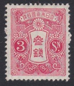 JAPAN 3s perf 13x13½ SG160c fine mint hinged................................F754