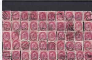 canada 1897 - 99 surcharge and cancel  stamps study ref r10308