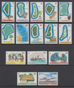 Tuvalu Sc 23-37 MNH. 1976 Maps and Pictorial Definitives, cplt set of 15, VF