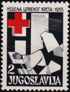 Yugoslavia. 1955 2d S.G.803 Unmounted Mint