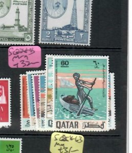 QATAR (P2708B)   SG 228-233      MOG