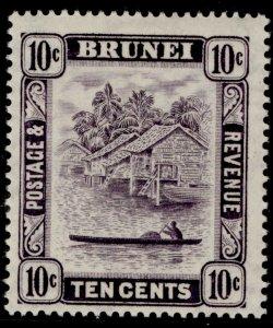 BRUNEI GVI SG85a, 10c violet, LH MINT.
