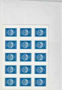 france 1982 stamp exhibition adhesive stamps ref 7821