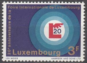 Luxembourg #469 MNH F-VF (SU3117)