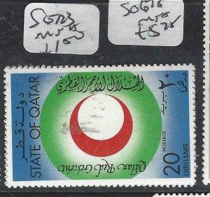 QATAR  (PP2306B)  RED CROSS      SG  723        MNH
