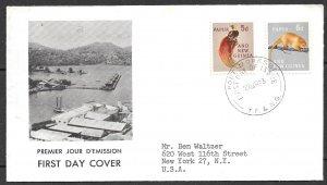 PAPUA NEW GUINEA 1963 5d BIRD and 6d OPOSSUM  Sc 155,156 Cachet FDC