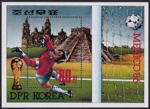 1985 Korea, North 2704/B208 1986 World championship on football of Mexico