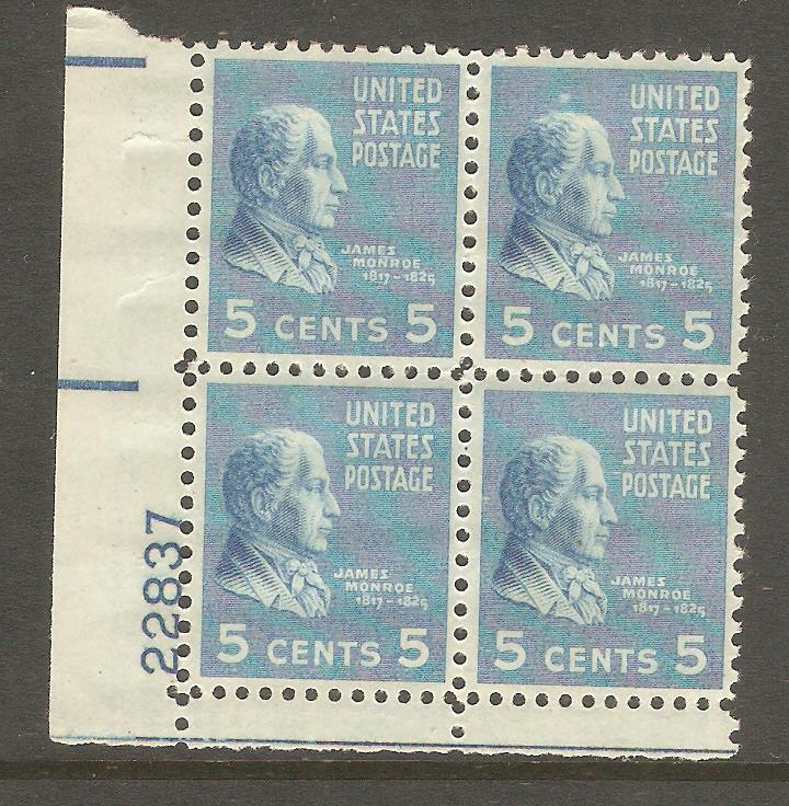 #810 James Monroe Plate Block Mint NH #22837