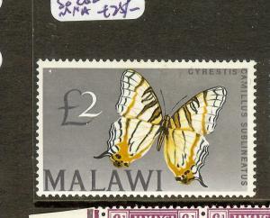 MALAWI  (P2605B) A 2L BUTTERFLY!  SG262   MNH