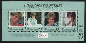 Seychelles Diana Princess of Wales Commemoration MS SG#MS883