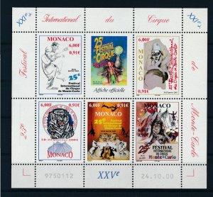 [I2686] Monaco 2001 Circus good sheet very fine MNH