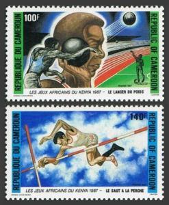 Cameroun 839-842,MNH.Michel 1150-1151. African Games,1987.Shot put,Pole vault.