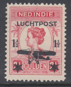 Netherlands Indies C5 Used BIN