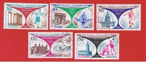 Central Africa #C105-C109  VF used  Air Post    Free S/H