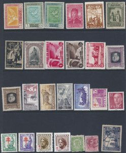 SPAIN 26 MINT & USED STAMPS STARTS AT A LOW PRICE!