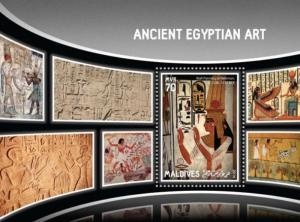 Maldives - 2016 Ancient Egyptian Art - Souvenir Sheet - MLD16910b