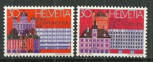 1974 Switzerland 589-90  Centenary of UPU C/S of 2 MNH
