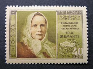 Russia 1956 #1886 MNH OG Russian Julia Zemaite Lithaunian Novelist Set $4.60!!