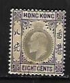 HONG KONG, 75, MINT HINGED ,KING EDWARD VII