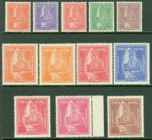 EDW1949SELL : NEPAL 1957 Scott #90-101 Complete set. Very Fine, Mint NH Cat $54+