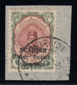 Bushire, SG 5a (Sc N5b), used on piece No Period variety, with Sadri cert
