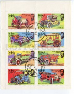 266517 STATE of OMAN 1976 used S/S CARS