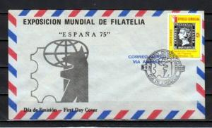 Dominican Rep., Scott cat. C277. Espana Stamp Expo issue. First Day cover. ^