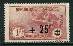 France Lot 6603 Republique Francaise 1922 YVERT 168 Orphelins de la Guerre OGHR