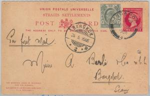 51914 - STRAITS SETTLEMENTS - POSTAL HISTORY - POSTAL STATIONERY CARD to BANGKOK