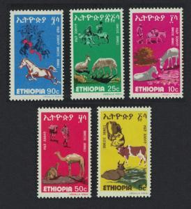 Ethiopia Horses Camels Sheep Donkeys Cattle Domestic Animals 5v SG#1064-1068