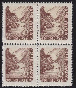 1945 Croatia, Croatia, Hrvatska, Mail Military N°2 Quartina With Decal And Var