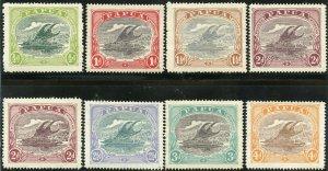 PAPUA NEW GUINEA  SCOTT #60/75  MINT HINGED SCOTT VALUE $302.00