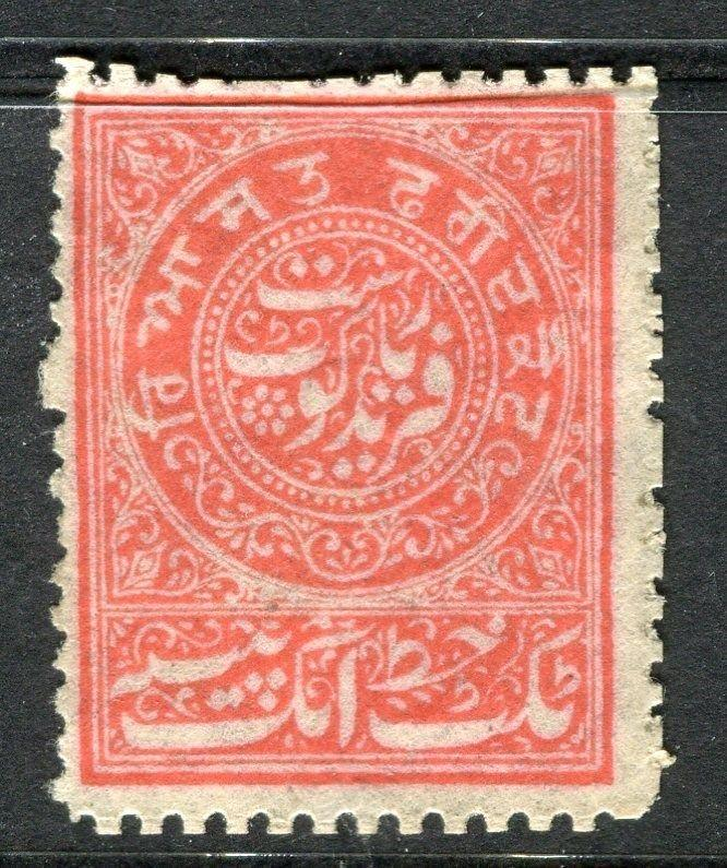 INDIA FARIDKOT 1880s-90s early classic reprinted Perf issue Mint hinged,  red