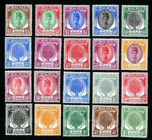Malaya-Kedah Stamps # 61//81 VF Set Missing #65 OG LH Catalog Value $164.35