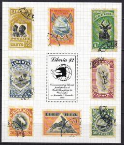 Liberia #1132  MNH CV $5.50 (A19164L)