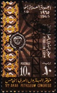 Egypt. 1965 10m S.G.836 Fine Used