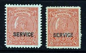 TRAVANCORE INDIA 1946 OFFICIAL Overprinted 8 Ca P.11 & P12  SG O108 & O108d MINT