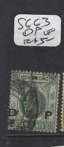 HONG KONG    (P0110B)  2C KE SG 63  DP VFU