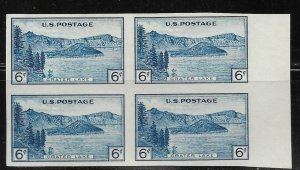 U.S. - Scott #761 - Crater Lake - 6c - Blk of 4 - F-VF- NGAI -NH