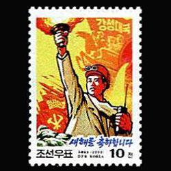 NORTH KOREA 2000 - Scott# 3946 New Year Set of 1 NH