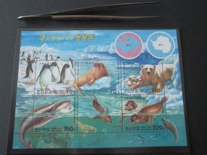 North Korea 2003 Sc 4323 Bird set MNH
