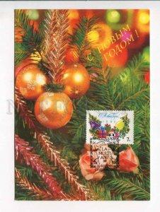 414211 MOLDOVA 1991 year Krutsko Happy New Year postal postcard P/ stationery