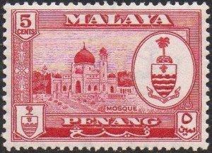 Penang 1960 5c Alwi Mosque, Kangar MH