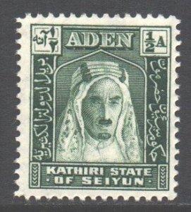 Aden Seiyun Scott 1 - SG1, 1942 Sultan 1/2a MNH**